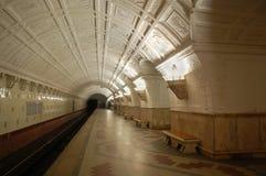 莫斯科地铁,岗位Belorusskaya 免版税库存图片