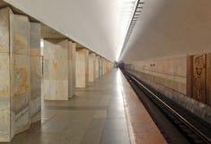 莫斯科地铁,驻地Kitay-gorod 库存照片