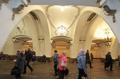莫斯科地铁Arbatskaya驻地 库存照片