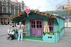 莫斯科夏天 果酱节日 库存照片