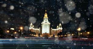 莫斯科夜MSU 免版税库存照片