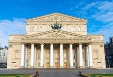 莫斯科大剧院的主要门面在莫斯科,俄罗斯 图库摄影