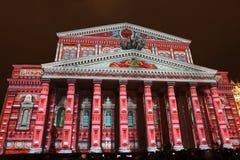 莫斯科大剧院,莫斯科夜视图  库存照片