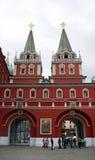 莫斯科大剧院,莫斯科,俄罗斯 免版税图库摄影