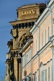 莫斯科大厦,俄罗斯银行  库存图片