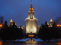 莫斯科大学 免版税库存照片