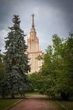 莫斯科大学 库存图片