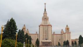 莫斯科大学 股票录像