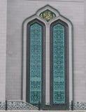 莫斯科大教堂清真寺 库存照片