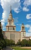 莫斯科州立大学,俄国 图库摄影