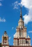 莫斯科州立大学,俄国 免版税库存照片