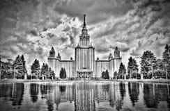 莫斯科州立大学 库存图片