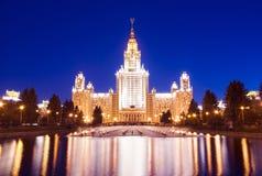 莫斯科州立大学 免版税图库摄影
