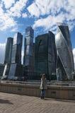 莫斯科市,莫斯科,俄国联邦城市,俄罗斯联邦,俄罗斯 免版税库存图片