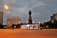 莫斯科市870年假日装饰 免版税库存照片