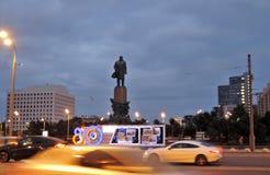 莫斯科市870年假日装饰 库存照片