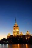 莫斯科摩天大楼旅馆皇家的拉迪森 免版税库存照片
