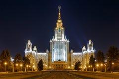莫斯科晚上俄国州立大学 免版税库存图片