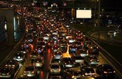 莫斯科晚上 免版税图库摄影