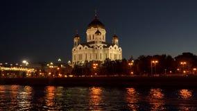 莫斯科河的堤防在基督附近大教堂的救主 免版税库存图片