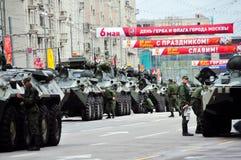 莫斯科游行排练胜利 免版税库存照片