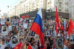 莫斯科爱国游行 免版税库存图片