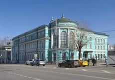 莫斯科状态美术画廊Ilya Glazunov 免版税图库摄影