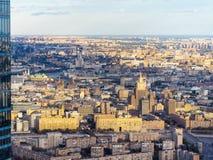 莫斯科的中心鸟瞰图和克里姆林宫 免版税库存图片