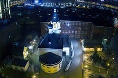 莫斯科看法有高层建筑物的 图库摄影