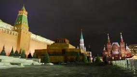 莫斯科红色俄国广场 股票视频