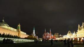 莫斯科红色俄国广场 股票录像