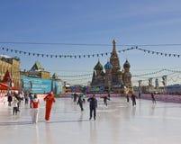 莫斯科红色环形滑冰的正方形 免版税图库摄影