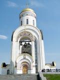 莫斯科美丽的圣乔治教会2011年 库存图片