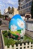 莫斯科街道节日,准备 库存照片