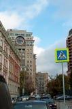 莫斯科街道 免版税库存图片