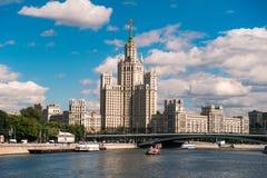 莫斯科都市风景在夏日 免版税库存照片