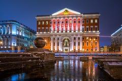 莫斯科香港大会堂在晚上 免版税库存图片