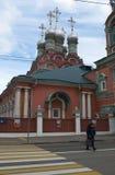 莫斯科,俄国联邦城市,俄罗斯联邦,俄罗斯 免版税库存图片