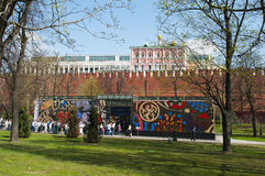 莫斯科,俄国联邦城市,俄罗斯联邦,俄罗斯 库存照片