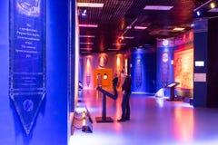 莫斯科,俄罗斯,博物馆`俄罗斯-我的历史` 免版税库存图片