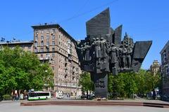 莫斯科,俄罗斯, 2018年5月, 08日 对无产者区的民兵的纪念碑,在巨大爱国中丧生 莫斯科 免版税库存图片
