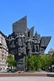 莫斯科,俄罗斯, 2018年5月, 08日 对无产者区的民兵的纪念碑,在巨大爱国中丧生 莫斯科 图库摄影