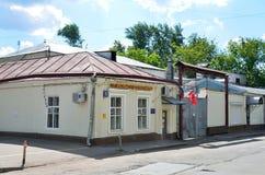 莫斯科,俄罗斯, 2017年6月, 12日 洗染的和完成的工厂, Tessinsky车道, 5 库存图片
