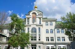 莫斯科,俄罗斯, 2017年6月, 12日 莫斯科, Tessinsky车道,房子3 非状态教育机构,中学- Traditi 库存照片