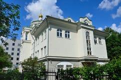 莫斯科,俄罗斯, 2017年6月, 12日 莫斯科, Tessinsky车道,房子3 非状态教育机构,中学- Traditi 免版税库存照片