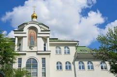 莫斯科,俄罗斯, 2017年6月, 12日 莫斯科, Tessinsky车道,房子3 非状态教育机构,中学- Traditi 图库摄影