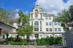 莫斯科,俄罗斯, 2017年6月, 12日 莫斯科, Tessinsky车道,房子3 非状态教育机构,中学- Traditi 库存图片