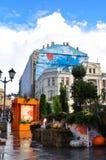莫斯科,俄罗斯, 2018年10月4日:节日莫斯科晒干金黄秋天 在Petrovka街道上的站点 收获 库存照片