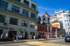 莫斯科,俄罗斯, 6月, 20日 2017年:历史Maroseyka街道的看法在地铁车站Kitay-gorod附近的 库存照片
