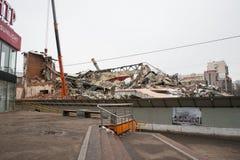 莫斯科,俄罗斯, 3月, 12日 2018年:戏院` Kirgizia `老大厦的爆破  图库摄影